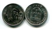 2,5 ������ 1983 ��� FAO ����������