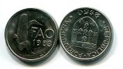 2,5 эскудо 1983 год FAO Португалия