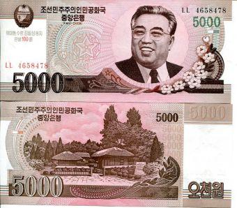 5000 вон Северная Корея 2008 год