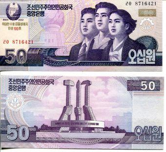 Набор бон Кореи 1947 год