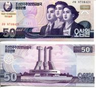 50 вон Северная Корея 2002 год
