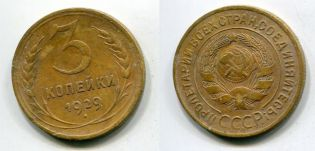 3 ������� 1957 ��� ����