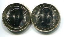 1 лев  2002 год (биметалл) Болгария