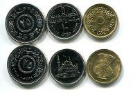 Набор монет Египта 2009 год