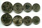 Набор монет Казахстана 1993 год Мифические животные, 4 монеты