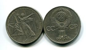 1 ����� 1975 ��� (30 ��� ������) ����
