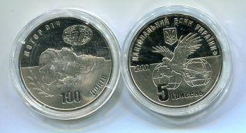 5 ������ 2007 ��� (����� ��� 100 ���) �������