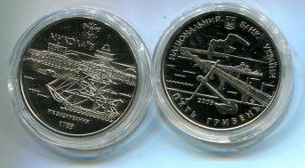 5 гривен 2009 год (Николаев) Украина
