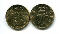 200 лир 1995 год Сан-Марино