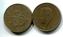 10 франков Монако 1979 год