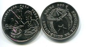 2000 песо 1995 год Гвинея Бисау
