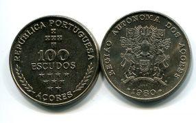 100 эскудо 1980 год Азорские острова
