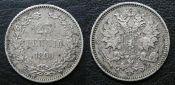 25 пенни 1890 год L Финляндия