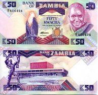 50 квач Замбия