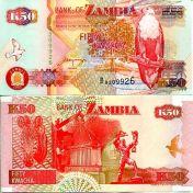 50 квач 1992 год Замбия