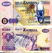 100 квач Замбия