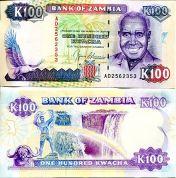 100 квач 1992 год Замбия