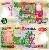 1000 квач 2009 год Замбия