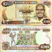 500 квач 1991 год Замбия