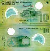 10 кордоб 2007 год Никарагуа