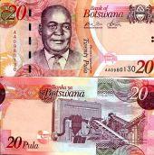 20 пул 2009 год Ботсвана