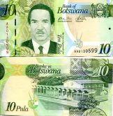 10 пул 2009 год Ботсвана