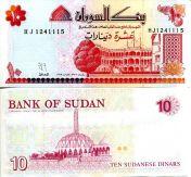 10 динар Судан