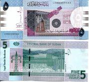 5 фунтов Судан 2015 год