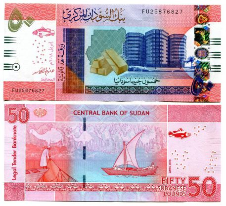 25 динар Судан