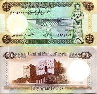 50 фунтов Сирия