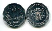 5 сенти 1976 год FAO Сомали
