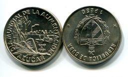 1 песо 1981 год Куба
