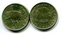 200 лир 1981 год FAO (корова) Сан-Марино