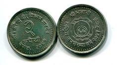 2 рупии 1984 год Непал