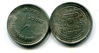 50 пайса 1981 год FAO Непал