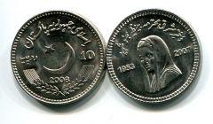 10 рупий 2009 год (Беназир Бхутто) Пакистан