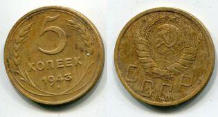 5 ������ 1980 ��� ����