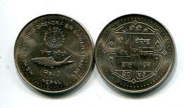 5 рупий 1986 год (рыба) Непал