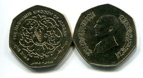 1 динар 1995 год (FAO) Иордания