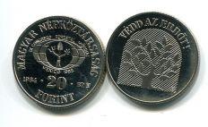 20 форинтов лесное хозяйство 1984 год Венгрия