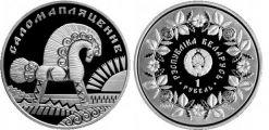 1 рубль 2009 год (плетение из соломы) Беларусь