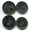 Набор монет Зимбабве 2003 год (10 и 25 долларов)