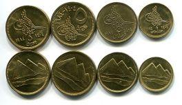 Набор монет Египта (пирамиды)