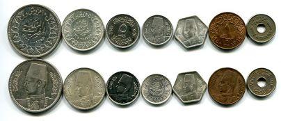 Набор монет Египта (несколько монет серебряных)