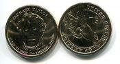 1 доллар 2009 год (Захари Тэйлор 12-й президент) США