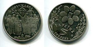 5 гривен 2003 год (Пасха) Украина