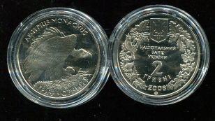 2 гривны 2008 год (чёрный гриф) Украина