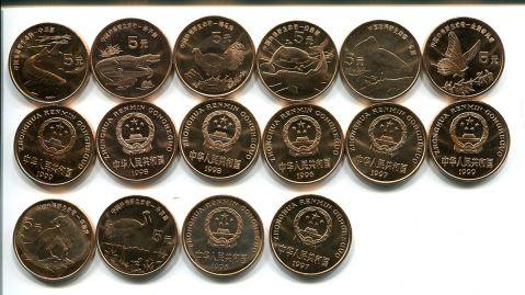 Набор монет Китая по 5 юаней (животные)