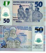 50 найра 2009 или 2010 год Нигерия