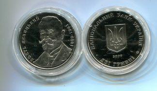2 гривны 2009 год (К. Левицкий) Украина